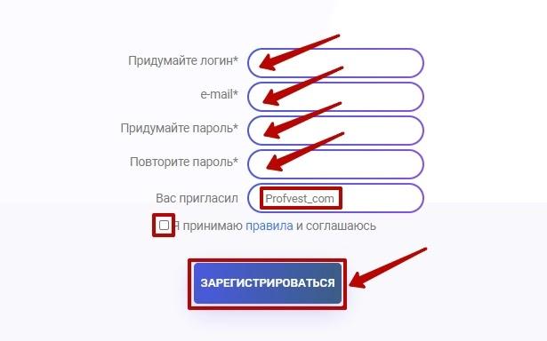 Регистрация в Bitcover 2