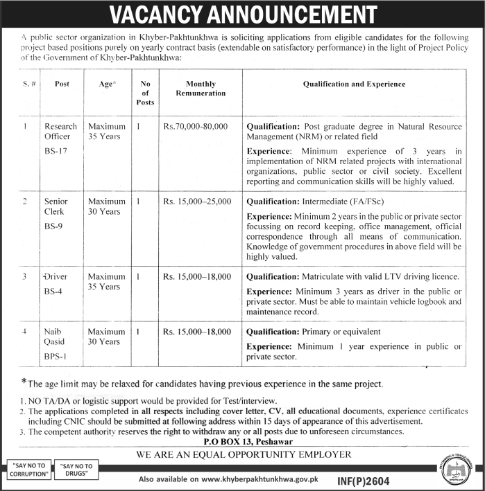 KPK Jobs  in Public Sector Organization Khyber Pakhtunkhwa  28 May 2017