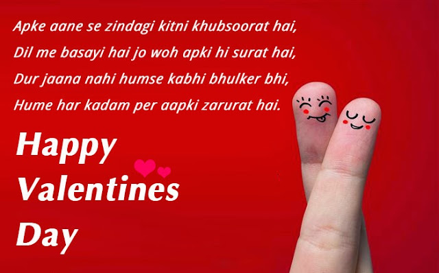 happy valentines day massages sms - Happy Valentines Day Messages greetings & quotes
