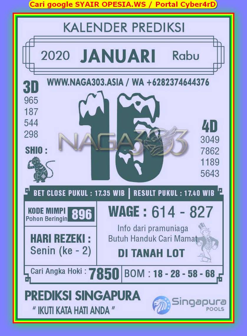 Kode syair Singapore Rabu 15 Januari 2020 108