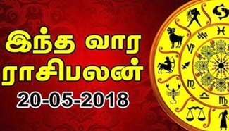 Weekly Horoscope Tamil 20-05-2018 IBC Tamil Tv