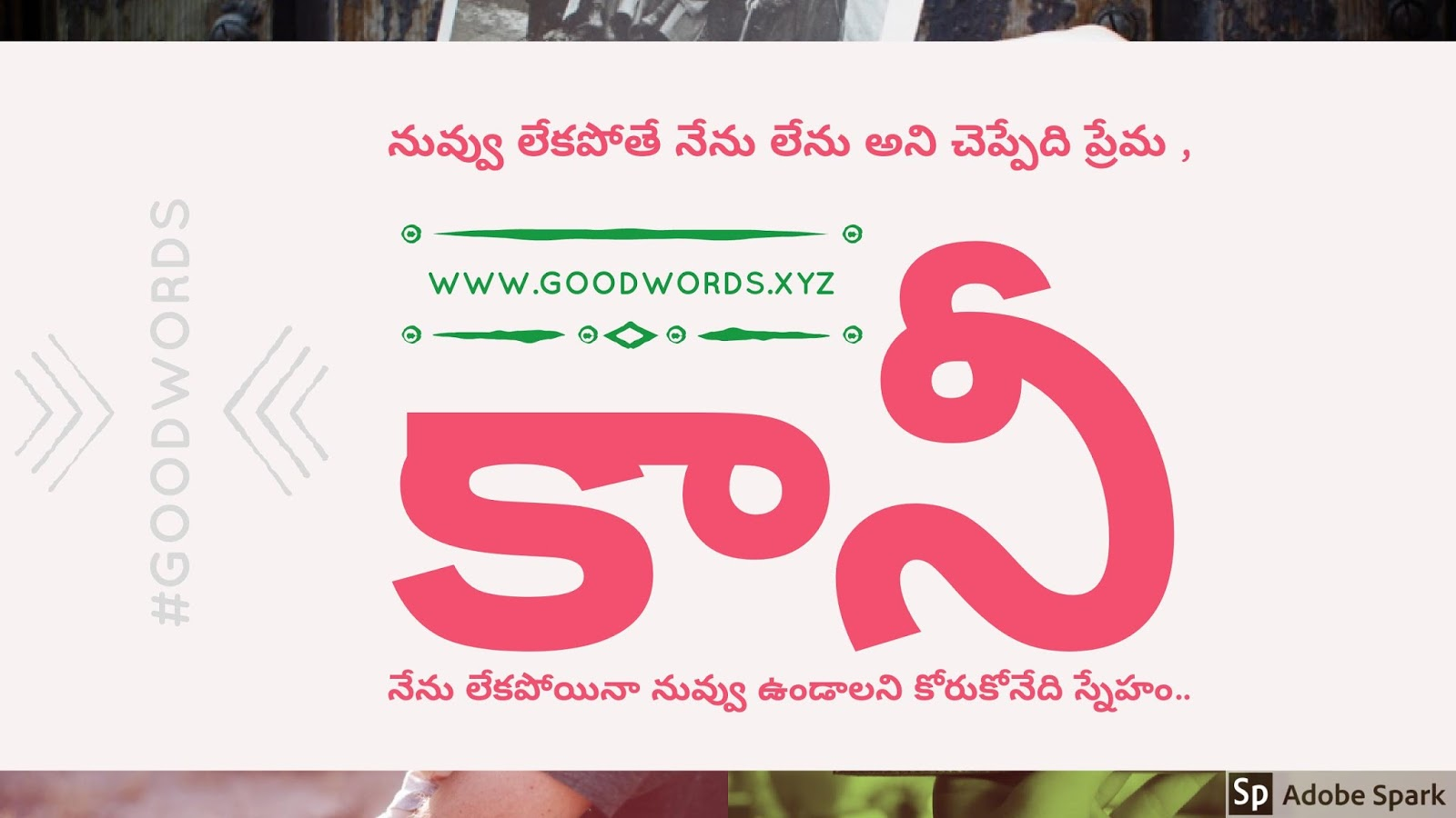 Great Quotes About Friendship Telugu Great Quotes On Friendship Love  Good Wordsxyz