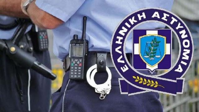 Εκπαίδευση διαπραγματευτών της Ελληνικής Αστυνομίας και από την Αργολίδα