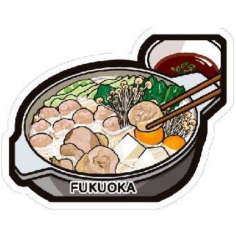 gotochi postcard fukuoka cuisson eau