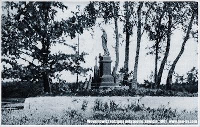 Курган с семейными захоронением семейства Войниловичей в Савичах. Фото до 1901