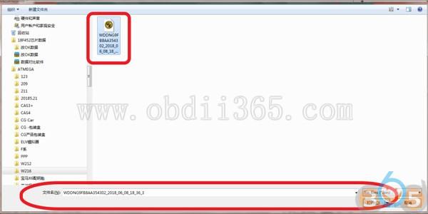 cgdi-mb-w216-key-11