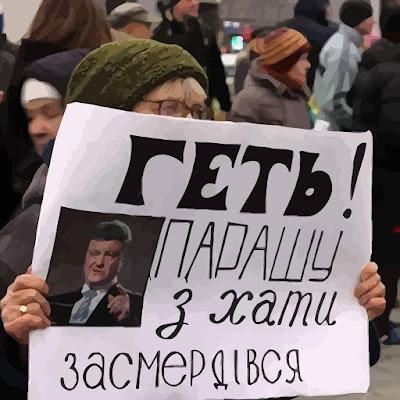 Веская причина для смены нынешней власти в Украине — экс-нардеп