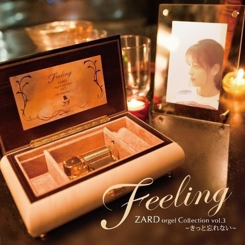 坂井泉水 Feeling ZARD orgel Collection vol.3 きっと忘れない rar, flac, zip, mp3, aac, hires
