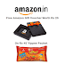 Yippee Noodles Amazon Offer – How to Redeem Free Amazon Gift Voucher Worth Rs.25 on Pack of Sunfeast Yippee Noodles Worth Rs.45