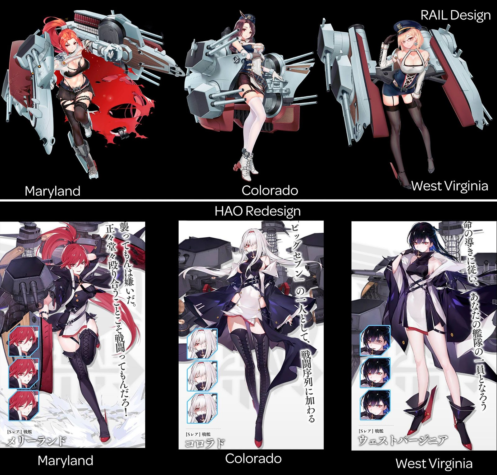 Azur Lane - Why Fallen Wings Event Been Delayed and Redesign Happen