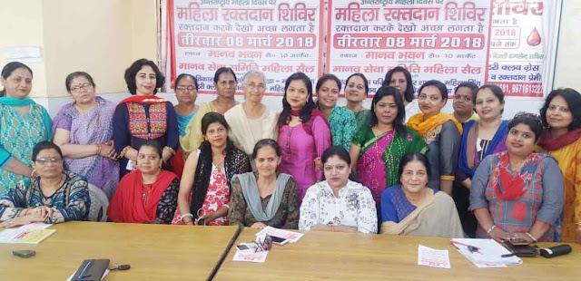 blood-donation-preparation-by-manav-seva-samiti-faridabad