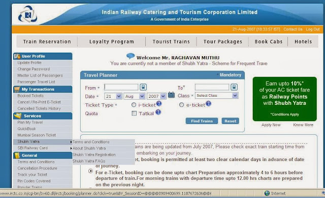 Logged In Easily For Indian Railway Reservation