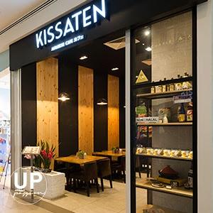 Kissaten Japanese Restaurant