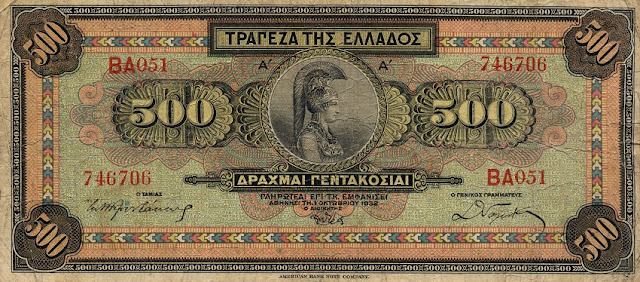 https://2.bp.blogspot.com/-QLE7uZVlzEc/UJjq5goXfgI/AAAAAAAAJ9s/FVUssaLaGtw/s640/GreeceP102-500Drachmai-%28d%29-1932_f.jpg