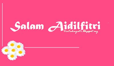 Aidilfitri 2017