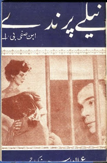Neelay Parinday by Ibn-e-Safi – Imran Series