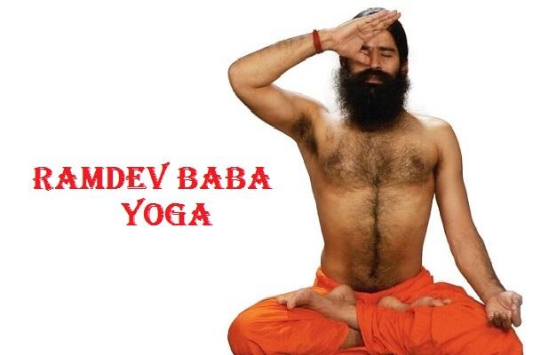 ramdev baba yoga workout
