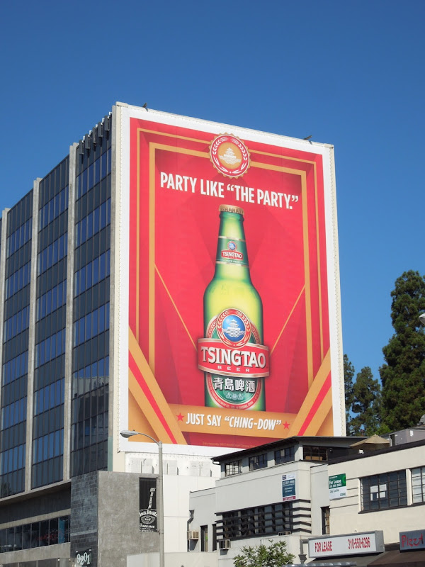 Giant Tsingtao beer billboard