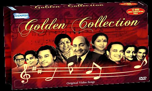 Kollywood Old Is Gold: Hindi Songs Download Free Mp3 Kishore Kumar