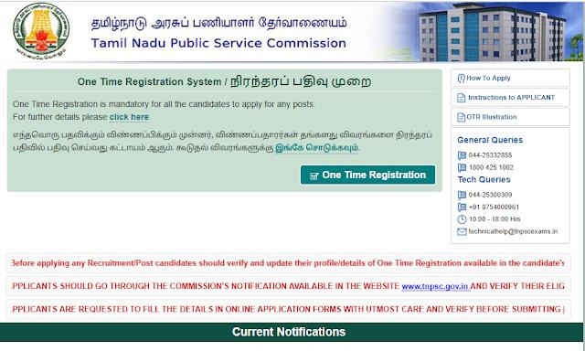 TNPSC Combined Civil Services Recruitment Notification (9351 Posts) PDF