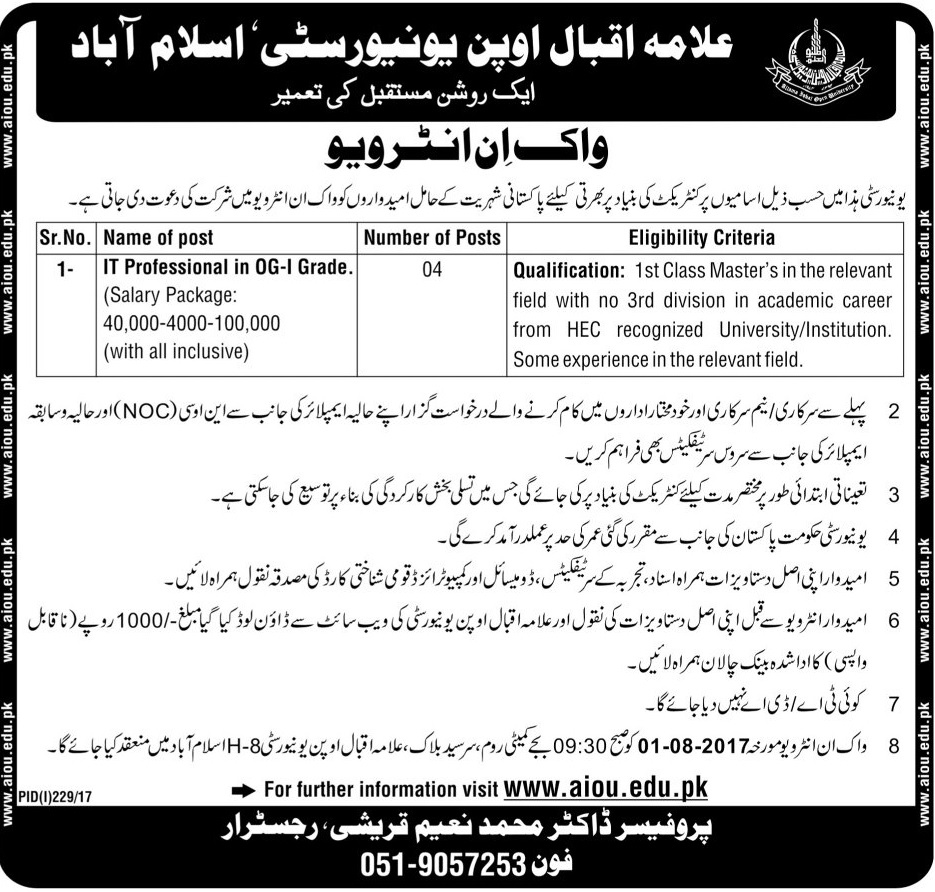 Jobs In Allama Iqbal Open University Islamabad Jul 2017