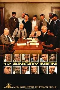 двенадцать разъяренных мужчин