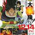 Dragon Ball Super: Broly, nuove immagini mostrano la furia del Saiyan