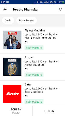 How To Get Rs.20 Cashback by Paying Rs.1 Deals