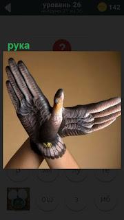 Из двух человеческих рук изображены крылья птицы