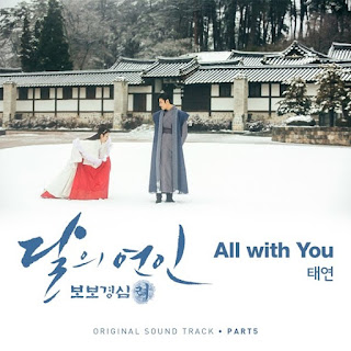 Taeyeon (태연) – All With You