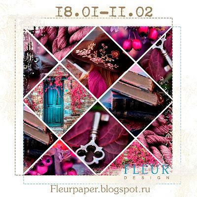 http://fleurpaper.blogspot.ru/2016/01/6.html