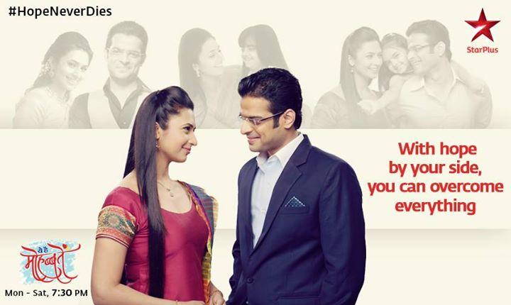 Indian drama yeh hai mohabbatein title song : Hum tumhare sanam