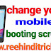 Android mobile boot screen change kese kare