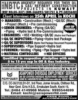NBTC Refinery construction project jobs in Kuwait