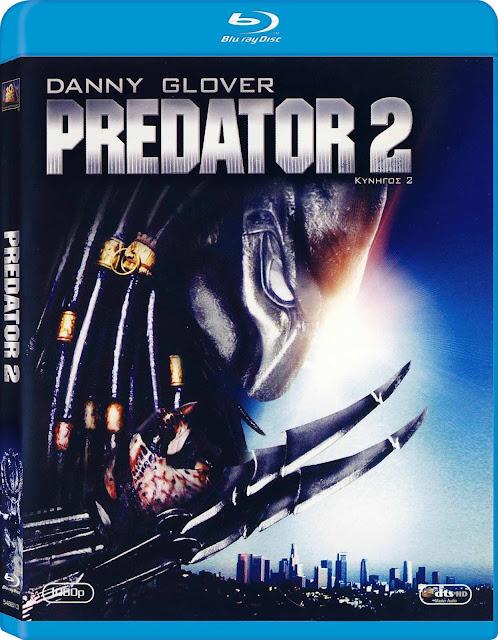 Predator 2 (Ο ΚΥΝΗΓΟΣ 2) (1990) BRRip ταινιες online seires xrysoi greek subs