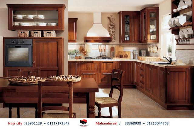 تصميم مطبخ مفتوح علي الصالة