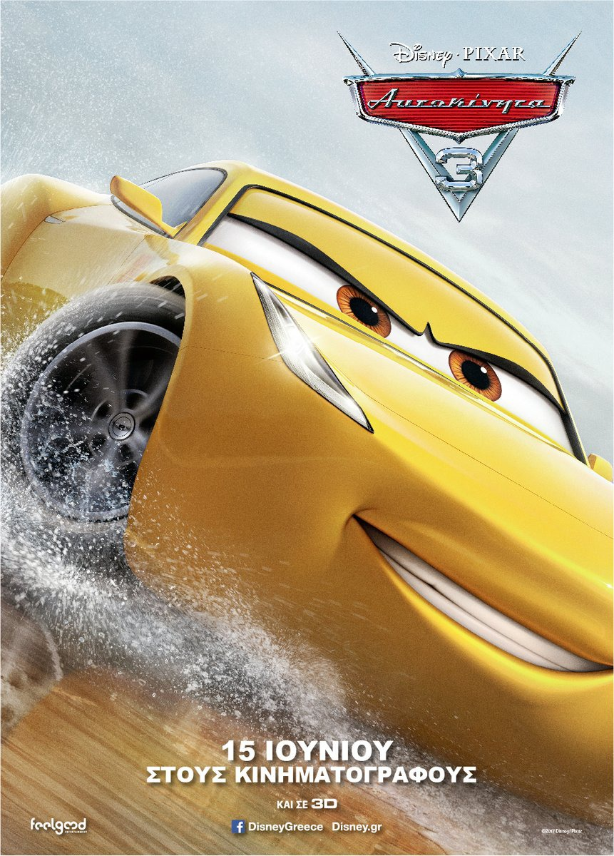 CARS 3 Trailers, Clips, Featurettes, Images and Posters ...