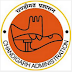 124 Vacancies Opened in GMCH Chandigarh - Jobs 2016 Recruitment ( Staff Nurse) - Online Applications are invited