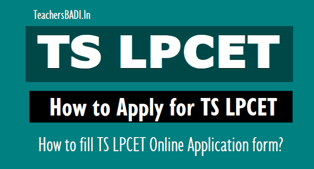 how to apply for ts lpcet 2019, how to fill ts lpcet online application form?,ts lpcet online applying procedure,ts lpcet online application fee,last date to apply for tslpcet
