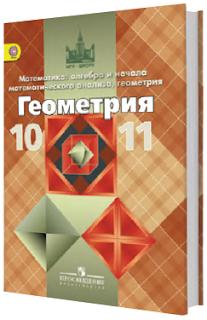 http://prosvural.blogspot.ru/p/httpcatalogprosvruitem5241.html
