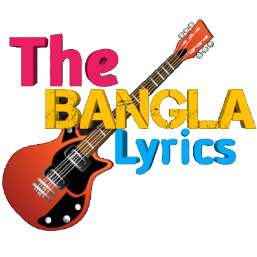 The Bangla Lyrics