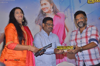 Ennodu Nee Irundhaal Tamil Movie Audio Launch  0052.jpg