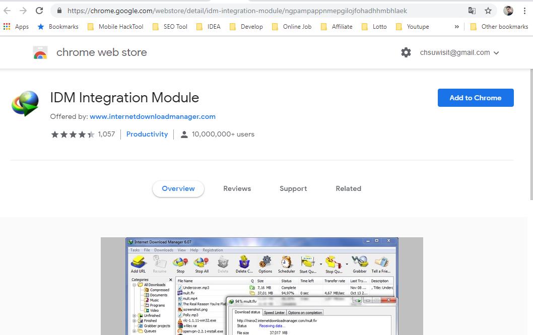 IDM โหลด Internet Download Manager โปรแกรมช่วยโหลดไฟล์ รวมเทคนิคแก้