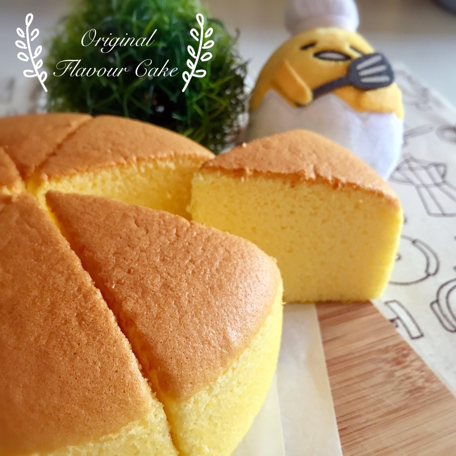 My Mind Patch Original Flavour Cake 烤原味鸡蛋糕