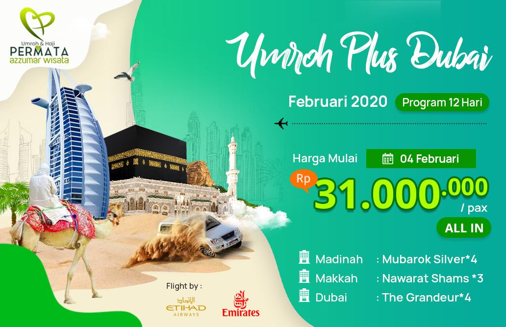 Biaya Paket Umroh februari 2020 Plus Dubai Murah