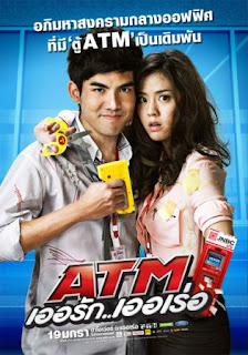 Download Film ATM: Er Rak Error (2012) Subtitle Indonesia