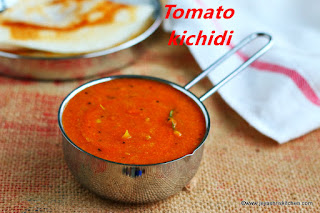 Tomato Gotsu