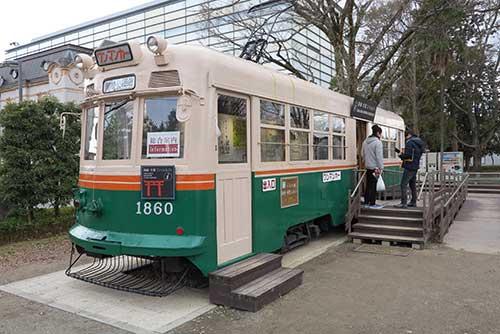 Kyoto Tram in Okazaki.