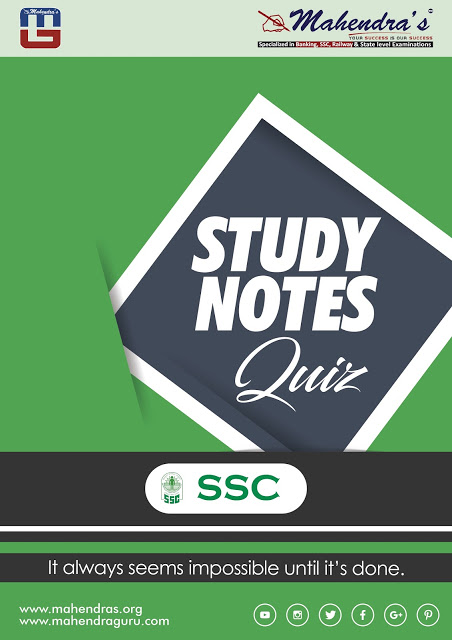40 Most Important Study Notes Quiz For SSC CHSL| 02.03.18