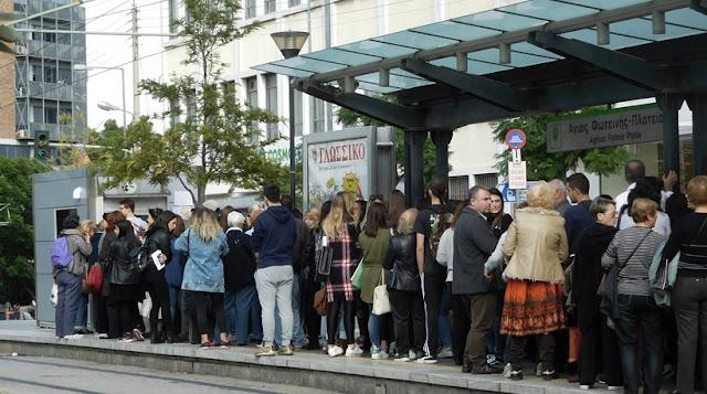 Τραγέλαφος Νέο «φιάσκο» με το ηλεκτρονικό εισιτήριο: Μία και μόνη διαδρομή θα κάνει... 4,5 ευρώ!